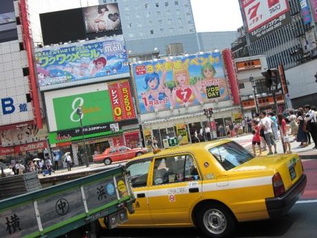 Secuil Jepang: Luar Dalam Negeri Manga